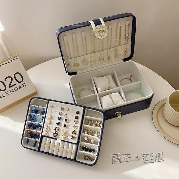 大容量多層高檔奢華歐式公主首飾盒耳釘耳環項練耳飾品展示收納盒 618促銷