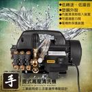 金德恩 頂級專業手提便攜式高壓清洗機 /附高壓軟管/連接管/噴槍頭/洗滌/清潔/洗車