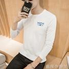 2020春裝新款純棉修身長袖t恤男士青少年男裝韓版打底衫潮流衣服 蘿莉小腳丫