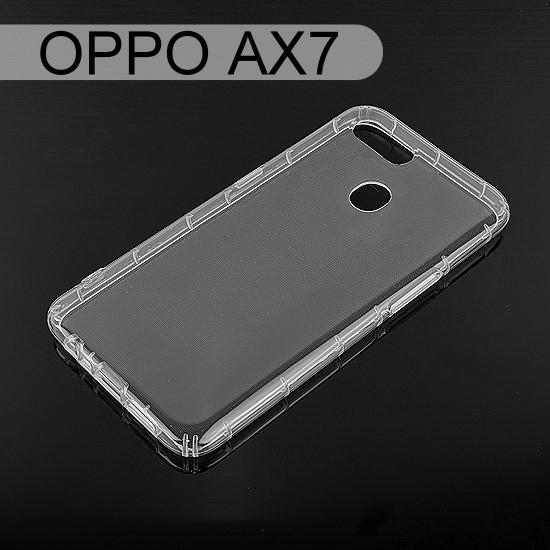 【ACEICE】氣墊空壓透明軟殼 OPPO AX7 / AX5s (6.2吋)