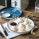 日式家用餐具餃子盤陶瓷水餃盤子創意帶醋碟壽司盤菜盤【創世紀生活館】