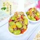 Buy917  【老爸ㄟ廚房】夏日輕食藜麥毛豆*10包