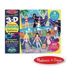 【美國瑪莉莎Melissa & Doug】貼紙簿 - 可重複貼 - 3D 時尚穿搭 #MD9374
