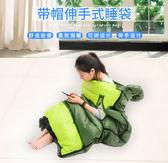 睡袋戶外露營四季加厚可拼接便攜式TW免運直出 交換禮物