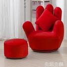 懶人沙發 手指沙發椅五指沙發懶人單人沙發凳子手掌小沙發座椅臥室拇指椅子 【棉花糖伊人】