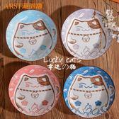 招財貓盤子套裝日式家用陶瓷餐具創意卡通菜盤碟子點心盤【年終慶典6折起】