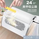 磨甲機美甲吸塵器指甲打磨粉塵機三風扇強勁功率 美甲店吸粉塵手枕 快速出貨
