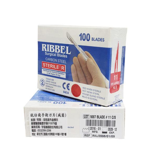 【醫康生活家】RIBBEL 手術刀片 - 碳鋼 (Carbon Steel)100片/盒 ※內有多種SIZE