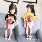 女童T恤 夏裝新款女童露肩短袖t恤上衣3歲4韓版兒童寶寶洋氣打底衫薄  中秋節下殺