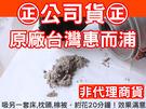 ㊣原廠公司貨㊣惠而浦吸力不減吸塵器 VC...