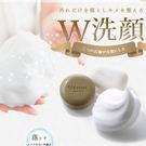 日本唯娜露 W潔顏組-活力潔顏皂(30g...