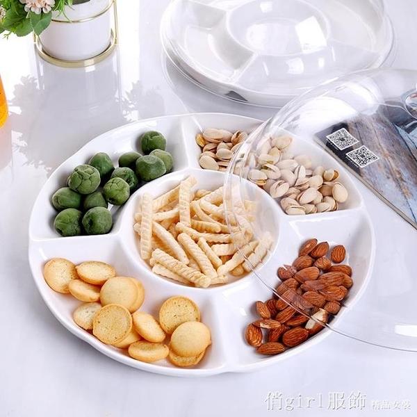 水果盤 試吃盤帶蓋分格多格超市品嘗展示托盤透明塑料蛋糕罩水果試吃盒子 開春特惠
