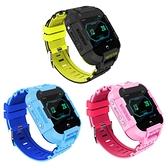 【免運+3期零利率】全新 IS愛思 CW-22 4G防水視訊兒童智慧手錶 IP67防水 精準定位 雙核心