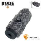 【缺貨】RODE WS6 麥克風 防風毛罩 / 兔毛 / 防風罩 Rode 防風罩 防風套 適用 RODE NTG1 NTG2 NTG4 NTG4+