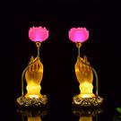 佛前供燈插電燭燈