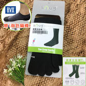 [買1送1] Snug 健康除臭五趾襪 台灣製造
