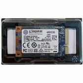 全新Kingston 金士頓UV500 480GB mSATA SSD ( SUV500MS/480G )
