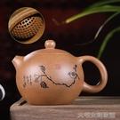 紫砂壺手工卡口一粒珠正宗紫砂壺原礦黃金段泥內壁章 【快速出貨】