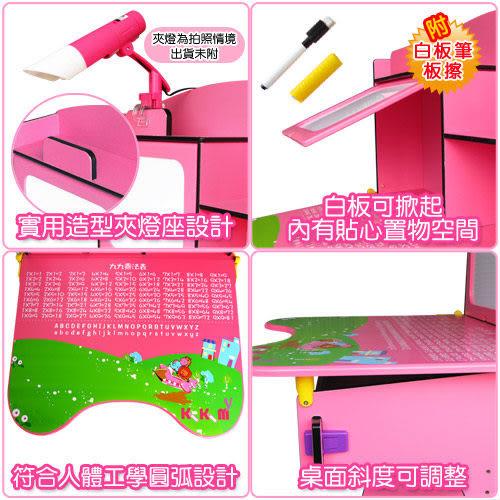 *粉粉寶貝玩具*【kikimmy】歐風升降學習桌~兒童成長書桌椅組