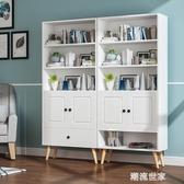 北歐組合書櫃帶門簡約辦公書架客廳陽台置物架兒童組合整理櫃書櫥MBS『潮流世家』