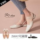 穆勒鞋.2way幾何剪裁穆勒鞋(粉、杏)...