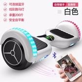 電動車 智慧電動車雙輪兒童小孩代步車成年兩輪成人學生8-12自平衡車T