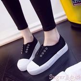 樂福鞋韓國小白鞋黑白色帆布鞋女韓版懶人鞋學生布鞋厚底樂福鞋休閒板鞋 suger