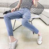 牛仔破洞褲 新款淺藍色高腰側割破乞丐哈倫褲超火的褲子 QQ6300『東京衣社』