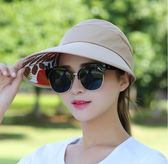 遮陽帽 帽子女夏天休閒百搭出游韓版春夏季可折疊防曬帽遮陽帽LJ8464『miss洛羽』