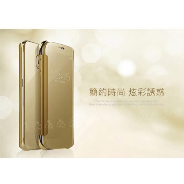 鏡面 智能皮套 三星 J2 Prime 手機殼 原廠型 手機皮套 休眠喚醒 鏡子 來電訊息顯示 保護殼 硬殼