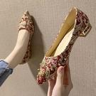 秀禾鞋 結婚鞋 紅色中式新娘鞋 百搭平底繡花低跟3cm 孕婦結婚鞋