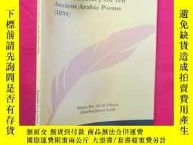 二手書博民逛書店A罕見Commentary On Ten Ancient Ara