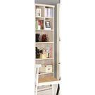 【森可家居】塔利斯2尺開放式書櫥 8CM879-4 書櫃 木紋質感 日系無印 北歐風