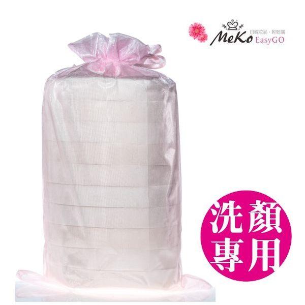 MEKO 精裝大粉底海綿(10入) C-087/化妝海綿