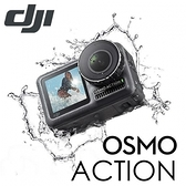 【南紡購物中心】DJI Osmo Action 4K HDR 防水運動相機