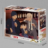 日本原裝進口500片拼圖名偵探柯南 酒吧 赤井秀一 安適透( 38x53cm )
