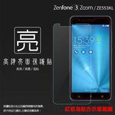 ◆亮面螢幕保護貼 ASUS 華碩 ZenFone 3 Zoom ZE553KL Z01HDA 保護貼 軟性 高清 亮貼 亮面貼 保護膜 手機膜