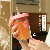 韓國創意帶吸管杯子成人的潮流孕婦少女心學生可愛便攜奶茶水杯女gogo購