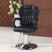 美發理發椅剪發椅腳踏剪發椅美發凳放倒理發刮臉刮胡子椅子可升降QM『櫻花小屋』