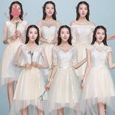 伴娘服中長款正韓顯瘦伴娘團姐妹裙前短后長派對小禮服女洋裝 巴黎時尚生活