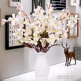 塑料假花仿真花束電視柜擺件餐桌插裝飾干花卉盆栽擺設絹客廳花藝