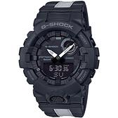CASIO 卡西歐 G-SHOCK 藍芽計步雙顯錶-GBA-800LU-1A