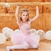 兒童舞蹈服女芭蕾舞裙練功服少兒六一鏢演服夏1935 居享優品