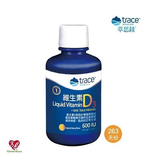 【美國萃思鎂】液態維生素D3 (473ml/罐) Trace Minerals