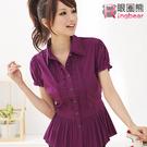 襯衫--甜美華麗荷葉邊細百摺雙層領銀黑扣...
