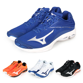 MIZUNO WAVE LIGHTNING Z6 男排球鞋(免運 美津濃≡體院≡ V1GA2000