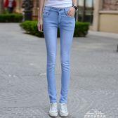 顯瘦修身高腰天藍牛仔褲女長褲彈力韓版學生小腳鉛筆褲女 早秋最低價促銷