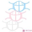 O'Pretty 歐沛媞 3D立體水洗透氣耳掛式矽膠口罩支架-多色可選[粉色/白色/藍色]【美麗購】