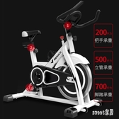 麥瑞克MERACH動感單車家用健身車室內運動腳踏自行車超靜音健身房『Sweet家居』