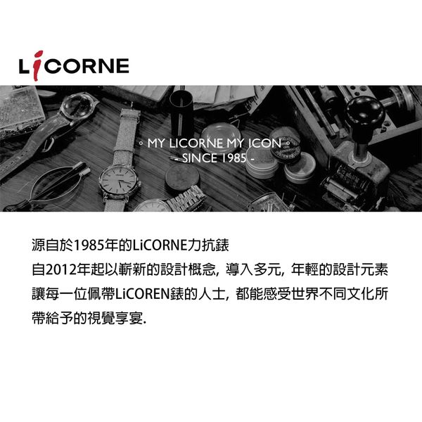 【萬年鐘錶】 LICORNE entree   高貴優雅晶鑽女腕錶  玫瑰金x白 LT066LTWS-R